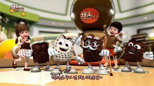 켈로그 첵스 초코 쿠키앤크림