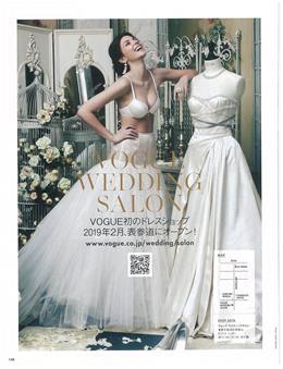 vogue wedding salon
