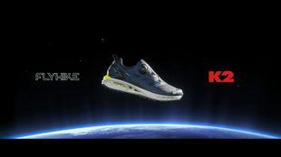 K2 플라이하이크