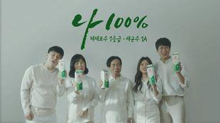 서울우유 나 100%