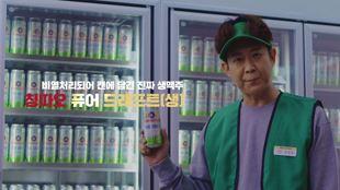 칭따오 퓨어 드래프트(생)