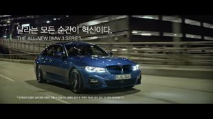 THE ALL-NEW BMW 3 SERIES