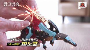 헬로카봇 쿵