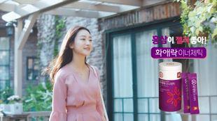 정관장 화애락 이너제틱