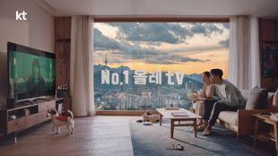 KT olleh TV