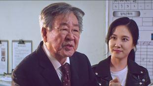 한국주택금융공사 주택연금