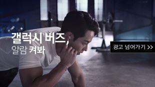 삼성갤럭시 버즈