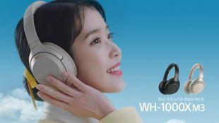 소니 WH-1000XM3