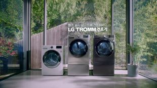 LG 트롬 건조기