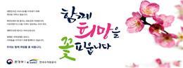 한국수자원공사,환경부