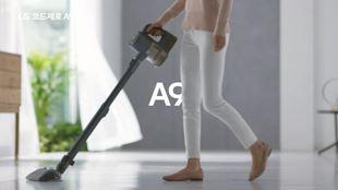 LG 코드제로 A9