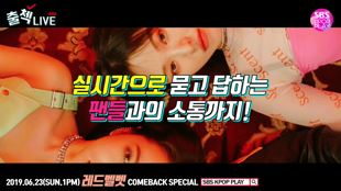 SBS 케이팝플레이어