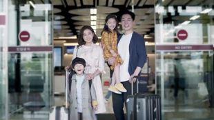 김해신공항