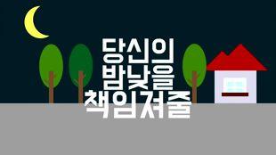SBS 엔터플레이