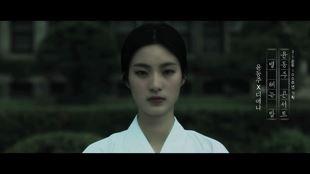 3.1운동 100주년 기획 윤동주 콘서트