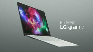 LG 그램17