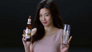 클라우드 맥주