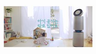 LG 퓨리케어 360°공기청정기