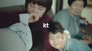 마음을 담다 KT