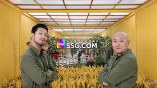 SSG닷컴