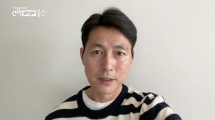 KBS 개표방송 선택 2020 총선