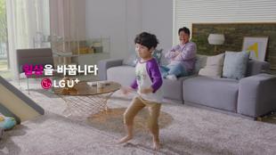 LG유플러스 TV 아이들나라