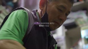 KBS 캠페인