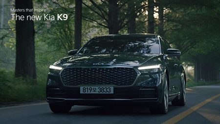 The new Kia K9