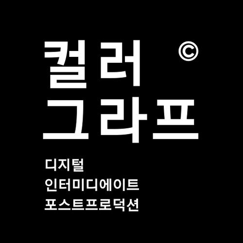 김수영로고